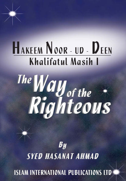Hakeem Noor-ud-Deen - The Way of the Righteous