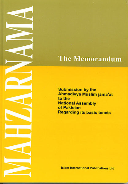 Mahzarnama (The Memorandum)