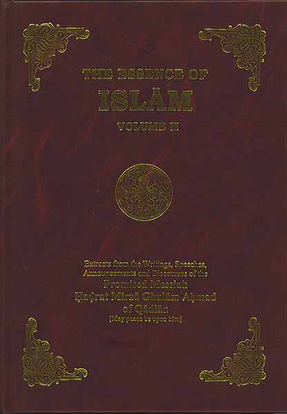 Essence of Islam, Vol. 2