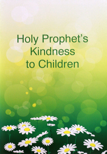 Holy Prophet's Kindness to Children