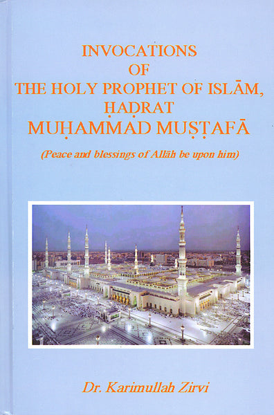 Invocations of The Holy Prophet of Islam