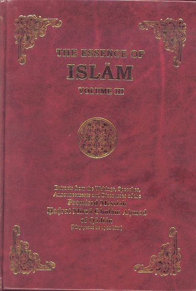 Essence of Islam, Vol. 3