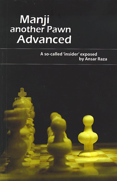 Manji - Another Pawn Advanced