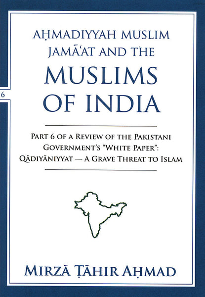 Ahmadiyyah Muslim Jama'at and The Muslims of India