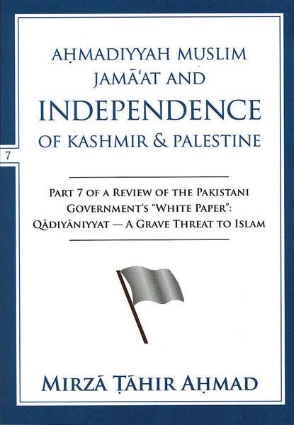 Ahmadiyyah Muslim Jama'at and Independence of Kashmir and Palestine