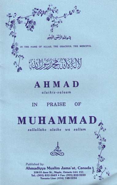 Ahmad in the praise of Muhammad