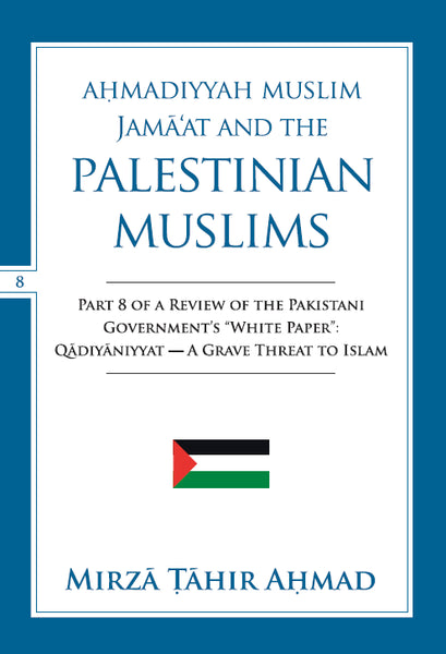 Ahmadiyya Muslim Jama'at and the Palestinian Muslims