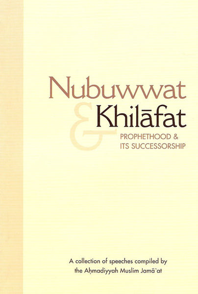 Nubuwwat & Khilafat Prophethood & its Successorship