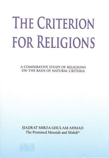 The Criterion for Religion