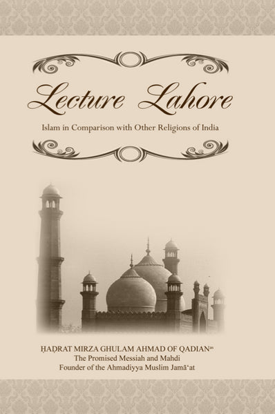 Lecture Lahore (English)