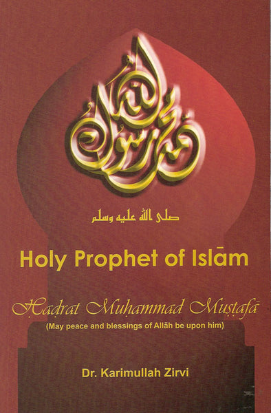 The Holy Prophet of Islam - Hadrat Muhammad Mustafa (sa)