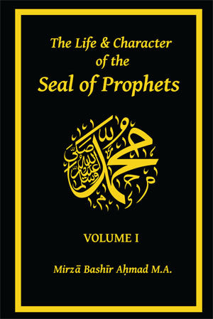 The Life & Character of the Seal of Prophets (sa) (Vol. I)