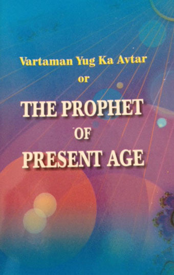 The Prophet of Present Age