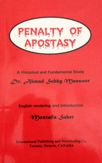 Penalty of Apostasy
