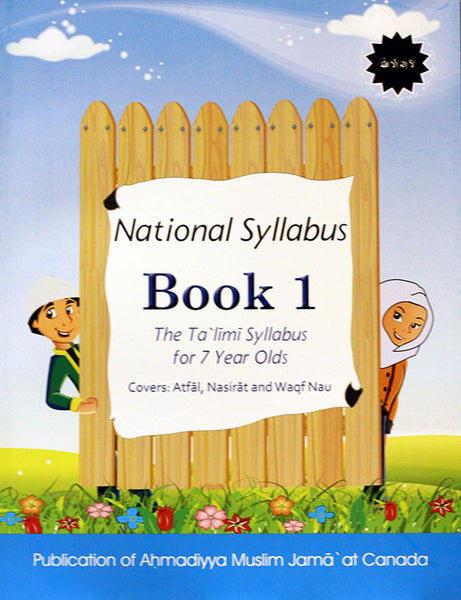 National Syllabus Book 1