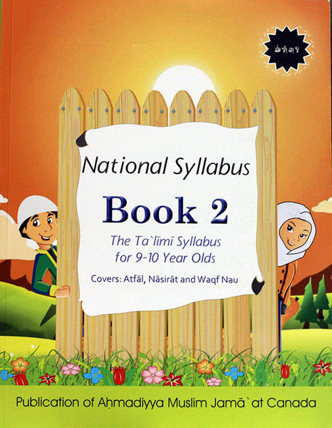National Syllabus Book 2