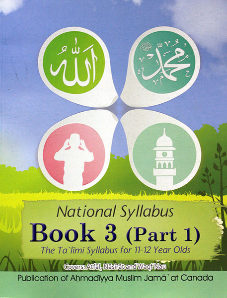 National Syllabus Book 3 (Part 1)