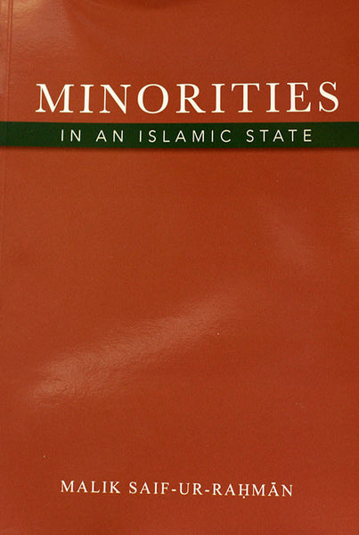 Minorities in an Islamic State
