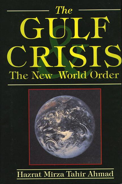 The Gulf Crisis & New World Order