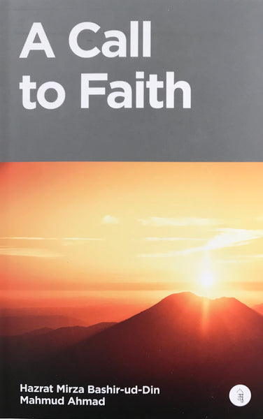 A Call to Faith