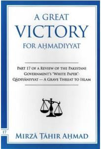 A Great Victory for Ahmadiyyat