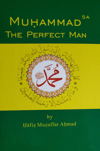 Muhammad (sa), the Perfect Man
