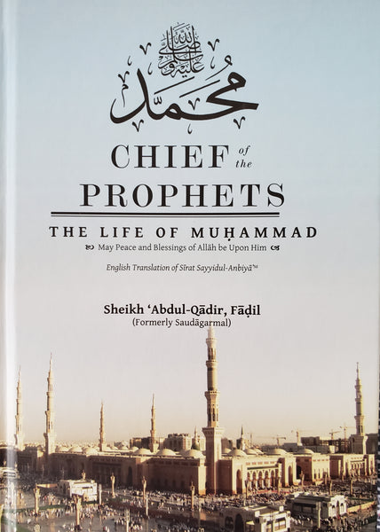 Chief of the Prophets (sa)