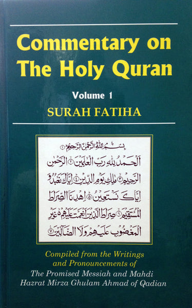Commentary on Surah-e-Fatiha
