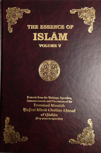 Essence of Islam, Vol. 5