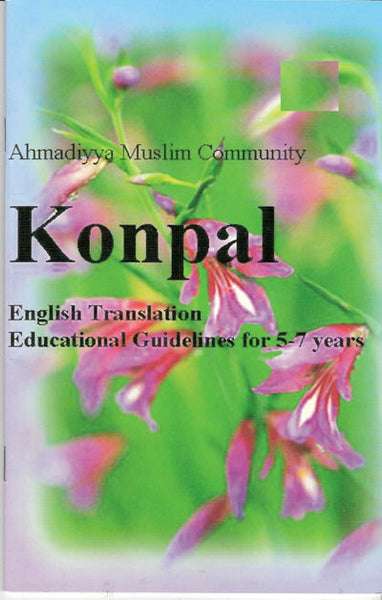 Konpal (English)