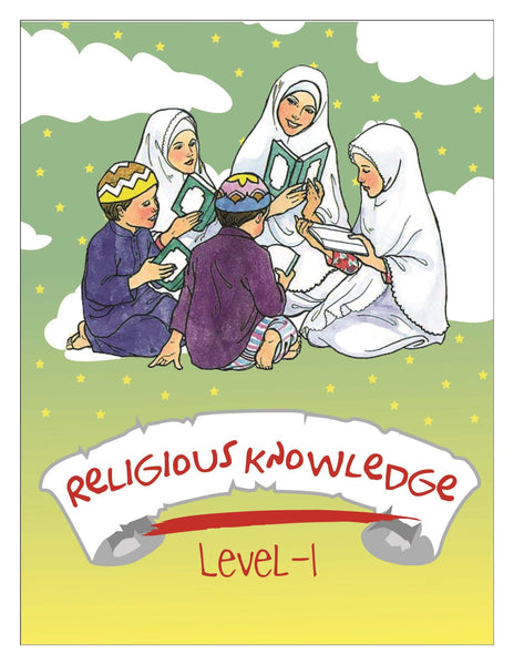 Religious Knowledge - Level 1