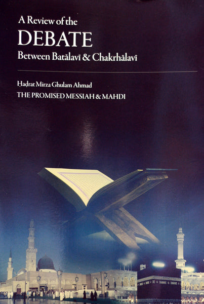 A Review of the Debate between Batalavi and Chakrhalavi