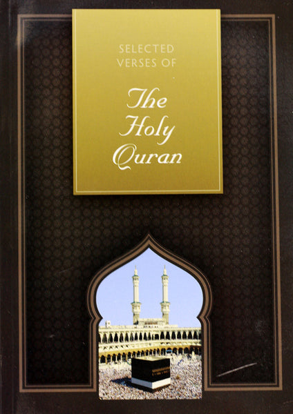 Selected Verses of the Holy Quran