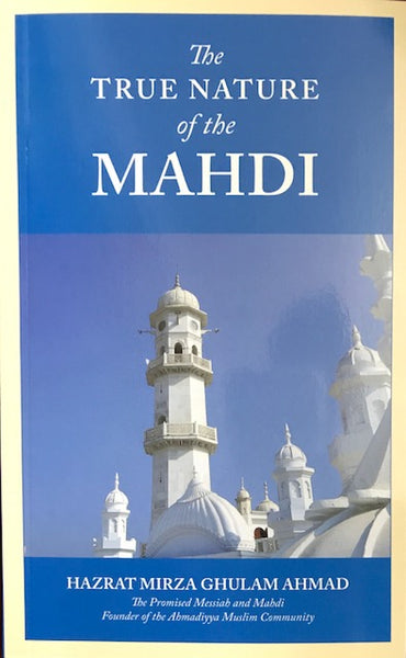The True Nature of the Mahdi
