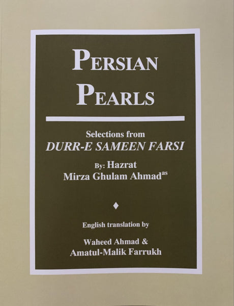 Persian Pearls - English translation