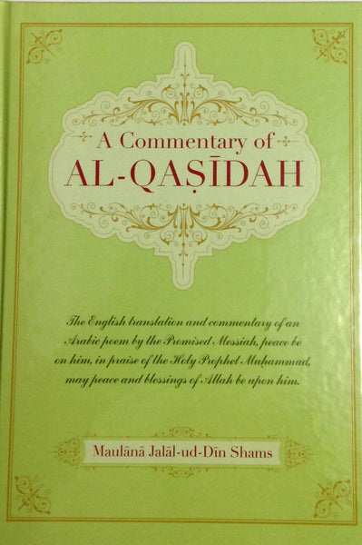 A Commentary of al-Qasidah