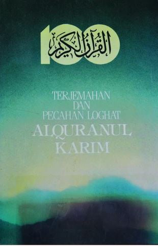 Malay - Holy Quran with Malay translation