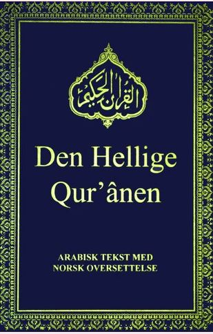 Norwegian - Holy Quran with Norwegian translation