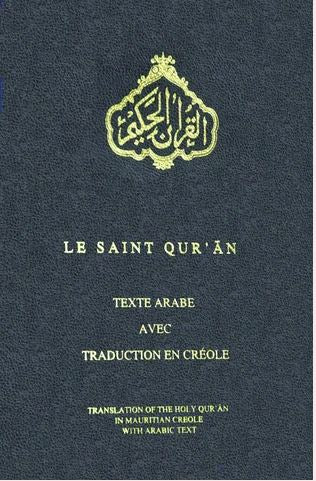 Creole - Holy Quran with Creole translation