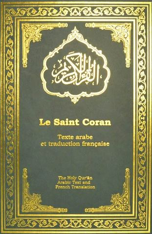 French - Holy Quran with French translation