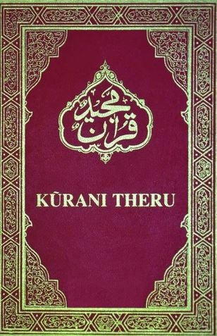 Kikuyu - Holy Quran with Kikuyu translation