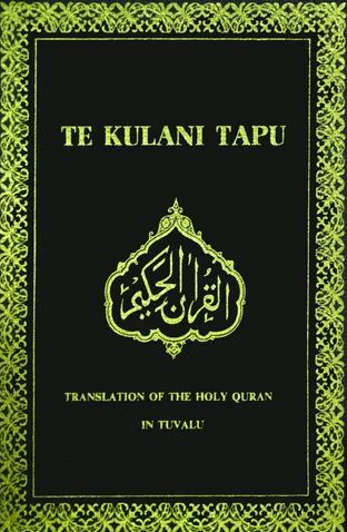 Tuvalu - Holy Quran with Tuvalu translation