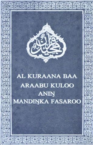 Mandinka - Holy Quran with Mandinka translation
