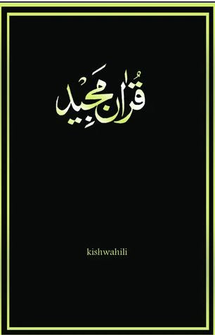 Kishwahili - Holy Quran with Kishwahili translation