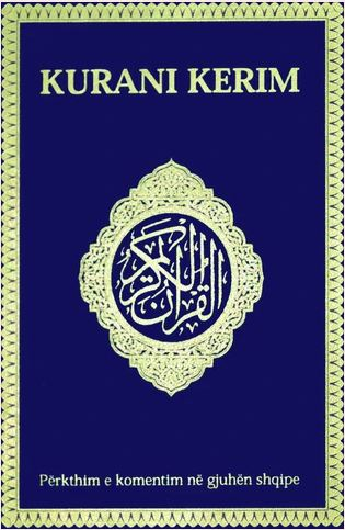 Albanian - Holy Quran Albanian translation