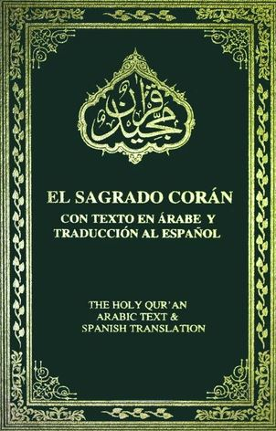 Spanish - Holy Quran with Spanish translation