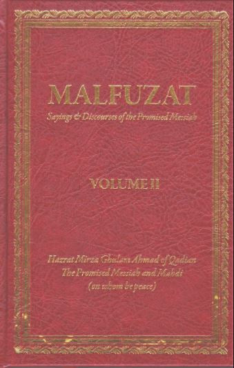 Malfuzat - Part II English