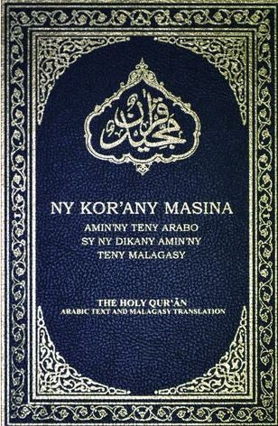 Malagasy - Holy Quran with Malagasy translation