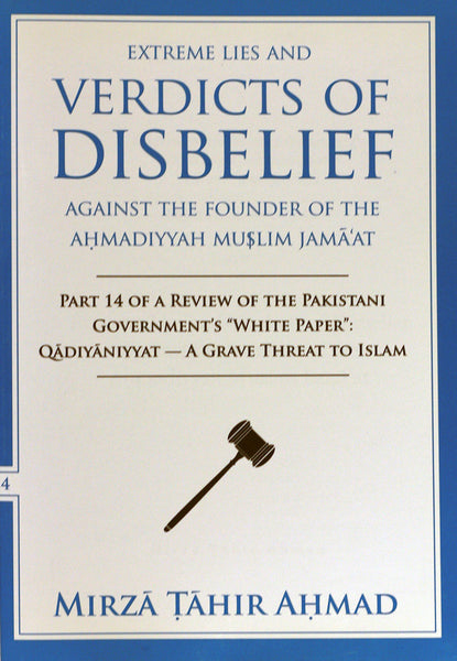 Extreme Lies and Verdicts of Disbelief Against the Founder of the Ahmadiyya Muslim Jama'at