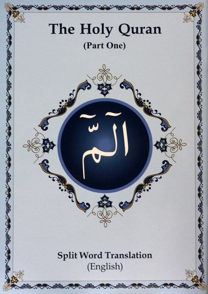 Copy of Copy of Holy Quran Part 21-30  (split-word translation English)